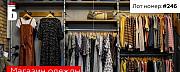 Продается магазин одежды в центре Сочи Ростов-на-Дону