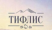Повар универсал Челябинск