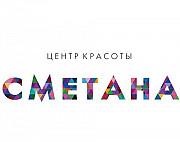 Парикмахер Челябинск
