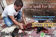 Маг и Магические Услуги в Алмате, Гадание и Предсказание в Алмате Алматы