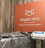 Прессотерапия, ик-прогрев, миостимуляция, LPG Нижний Новгород