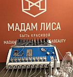 VS-1000A, EMC, вакуумный, баночный массаж Сочи
