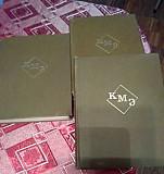 Краткая медицинская энциклопедия 3 тома, 1972 г Москва