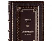 Сказка о мертвой царевне и о семи богатырях Москва