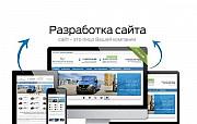 Разработка сайтов, Seo оптимизация, Реклама Яндекс Шахты