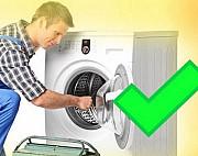 Ремонт стиральных машин электролюкс Чебоксары