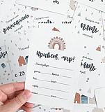 Изготовлю карточки новорожденным Челябинск