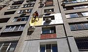 Утепление наружных стен фасада квартир домов Саратов