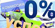Водитель такси Белгород