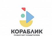 Продавец-уборщик Дзержинск