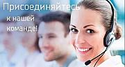 Оператор колл центра в Юникредитбанк (без опыта) Волгоград