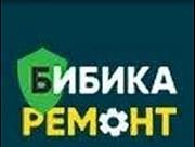 Менеджер по продажам (уд-но, еженед. зп) Воронеж