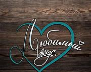 Требуется в цех лепщица полуфабрикатов Нижний Новгород