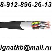 Куплю кабель, провод оптом с хранения, лежалый, с Госрезерва Калининград