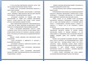 Создание презентаций, слайдов. Выполнение лабораторных работ. Прохождение тестов. Написание статей, Москва