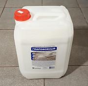 Пропитка АрмМикс 10 л. упрочняющая, водоотталкивающая, для защиты бетона, кирпича. Москва