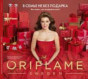 Продукты Oriflame со скидкой 20% от цены каталога Москва