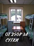 Сянть комнату в общежитие Москва