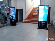 Откройте рекламный бизнес Ростов-на-Дону