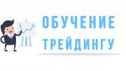 GT Capital - проп-трейдинговая компания Тольятти
