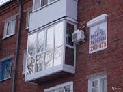 Французское остекление балкона Омск