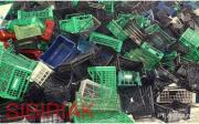 Покупаем лом, отходы пластмасс дорого Новосибирск