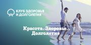 Здоровая спина - гарантия полноценной жизни Москва