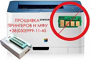 Прошивка принтера МФУ Samsung Epson Canon HP Xerox Винница