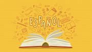Испанский язык онлайн Москва