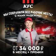 Повар-кассир Москва