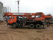 Аренда автокрана 25 тонн стрела 22 метра Екатеринбург