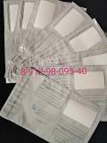 Конверт почтовый 114х162 в Перми Пермь