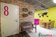Комната в общежитии Москва