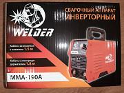 Сварочный аппарат ММА 190А Санкт-Петербург