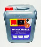 Средство Антиржавчина Neomid 570 (конц. 10 л.) Москва