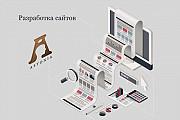 Разработка сайтов от московской Web студии Москва