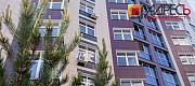 Купить квартиру через риэлтора Москва