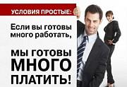 Специалист по рекламе Новосибирск