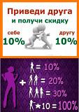Курсы скидка до 100% по всем пофессиям Ивано-Франковск