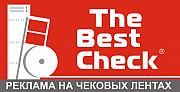 Менеджер отдела продаж рекламы на чеках (удаленно) Щёлково