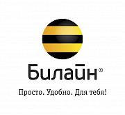 Симкарты Екатеринбург
