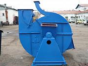 Дымососы-пылеуловители ДП-10; ДП-12. Кострома