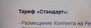 Размещение в каталогах Москва