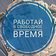 Администратор интернет-магазина Краснодар