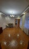 Продам дом Москва