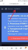 Требуются партнеры которые любят зарабатывать. Проект отличный в первый день отличный заработок. Санкт-Петербург