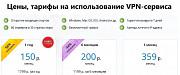 ВПН 5 причин использовать сервис ALTVPN Санкт-Петербург