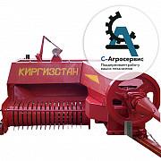 Пресс подборщик киргизстан бу Находка