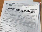 Декларация 3-ндфл Нижний Новгород