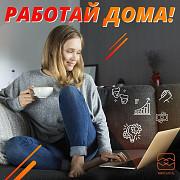 Продвижение сервиса Москва